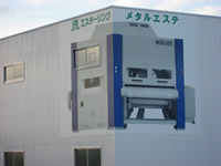 テクニカルセンター