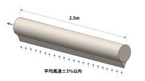 2m以上の幅広シートに付着した粉塵除去事例